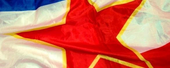 Plate u zemljama SFRJ