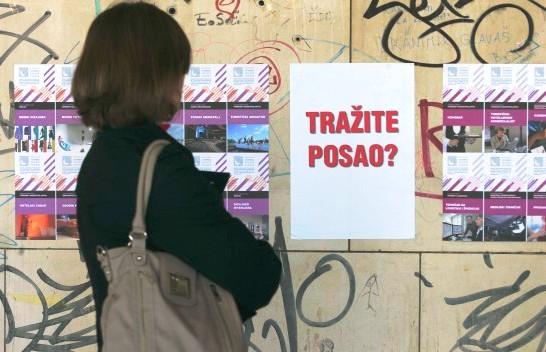 Nezaposlenost u Srbiji je 19.2%