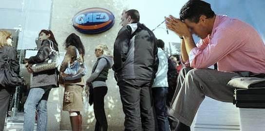 Nezaposlenost u Grčkoj 25,6%